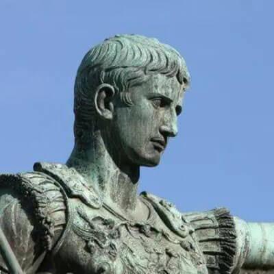 盖乌斯·尤利乌斯·恺撒